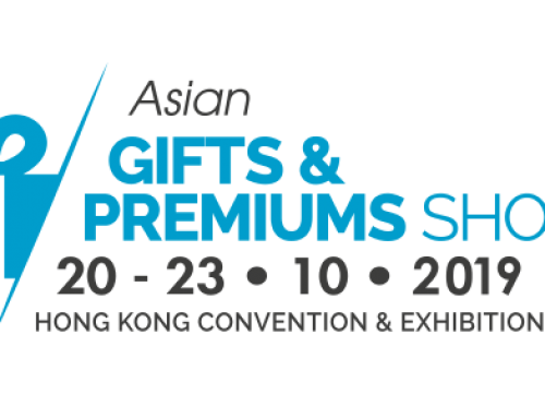 Invitation to Hong Kong MEGA SHOW